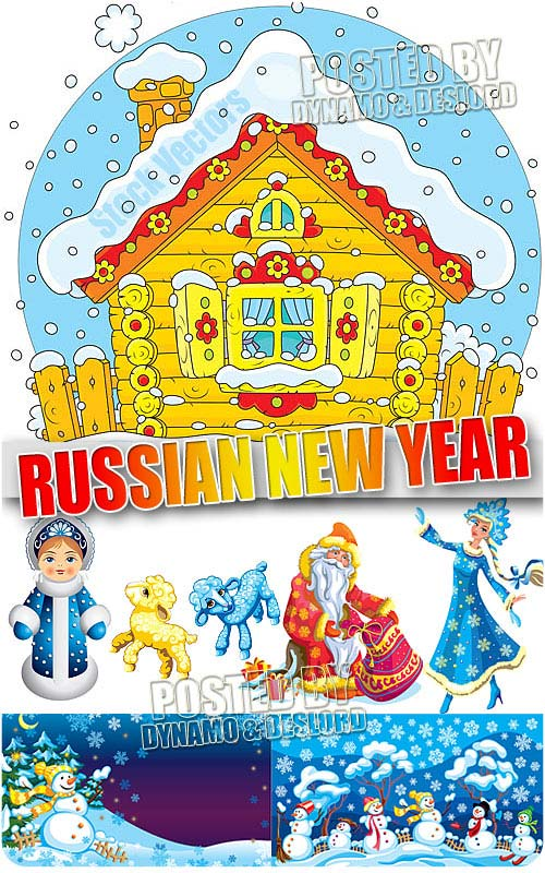 Russian New Year 2 - Stock Vectors