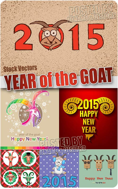 Goat 2015 #7 - Stock Vectors