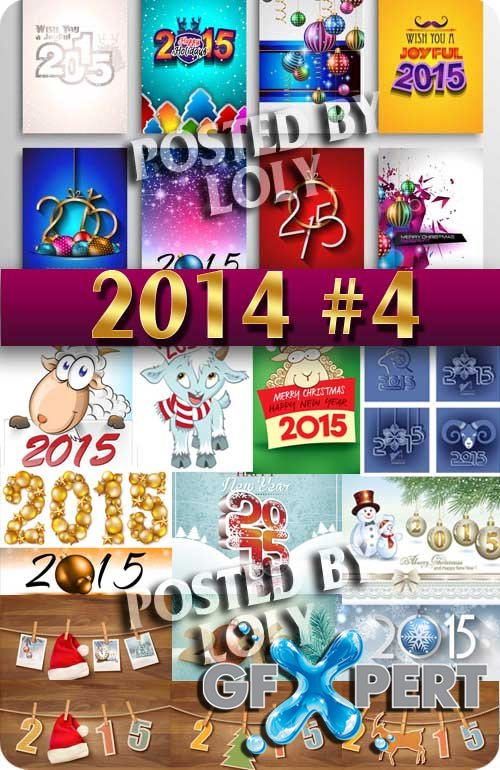 2015 New Year #4 - Stock Vector