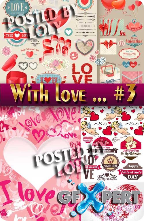 With Love... #3 - Stock Vector