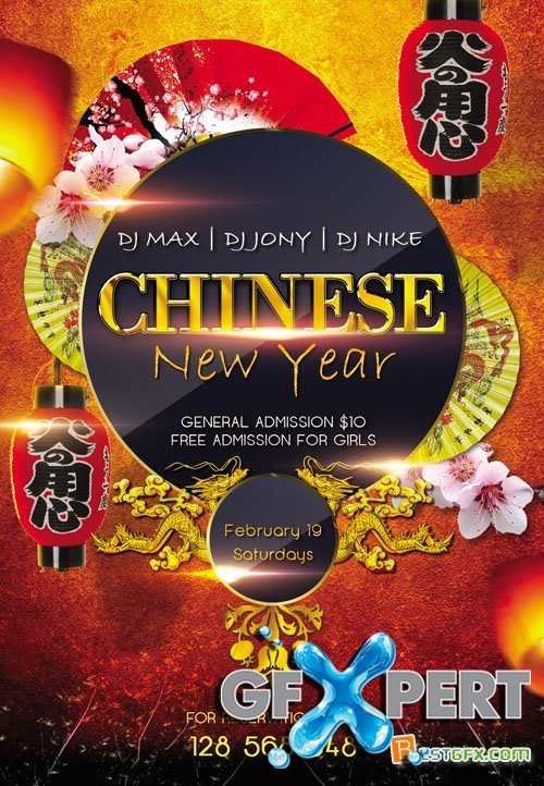 free flyer psd template chinese new year 5 download