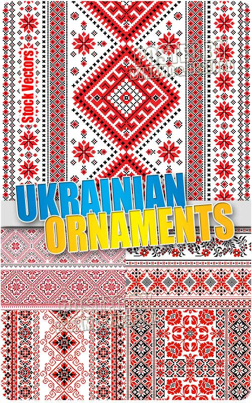 Ukrainian ornaments - Stock Vectors