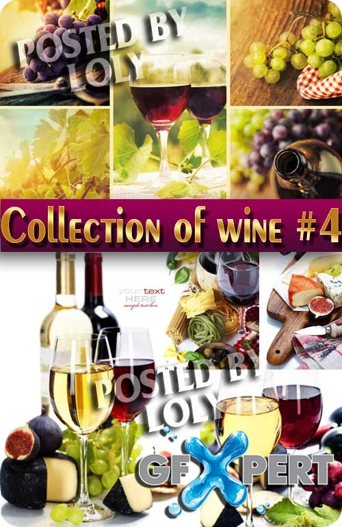 Drinks. Mega Collection. Wine #4 - Stock Photo