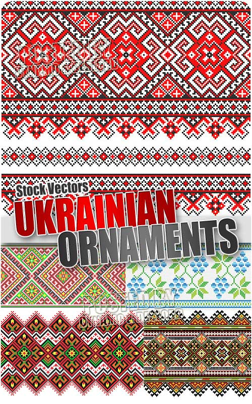 Ukrainian ornaments 2 - Stock Vectors