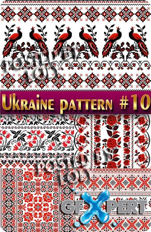 Ukrainian embroidery. Patterns #10 - Stock Vector