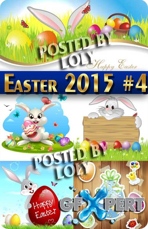 Easter 2015 #4 - Stock Vector