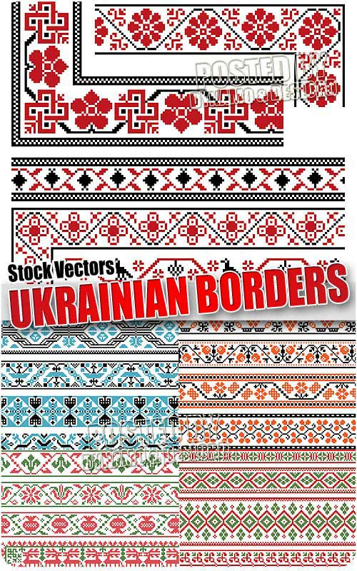 Ukrainian borders - Stock Vectors