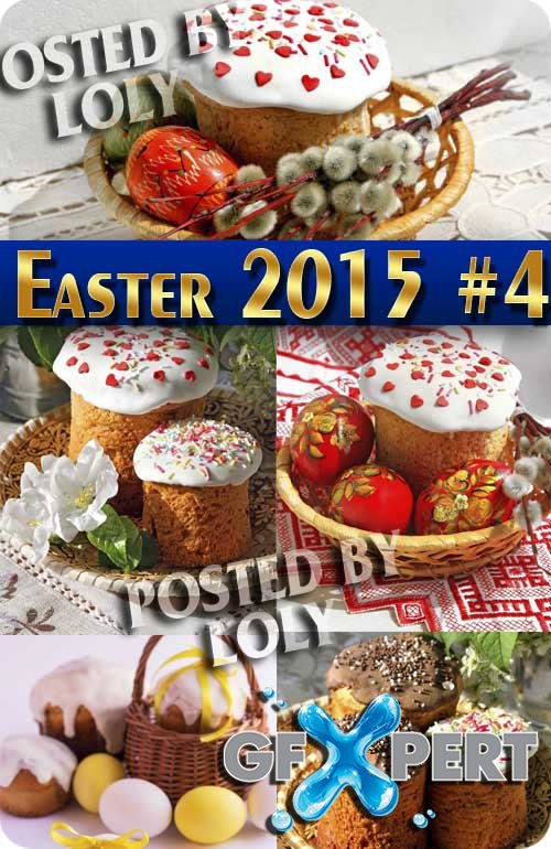 Easter 2015 #4 - Stock Photo