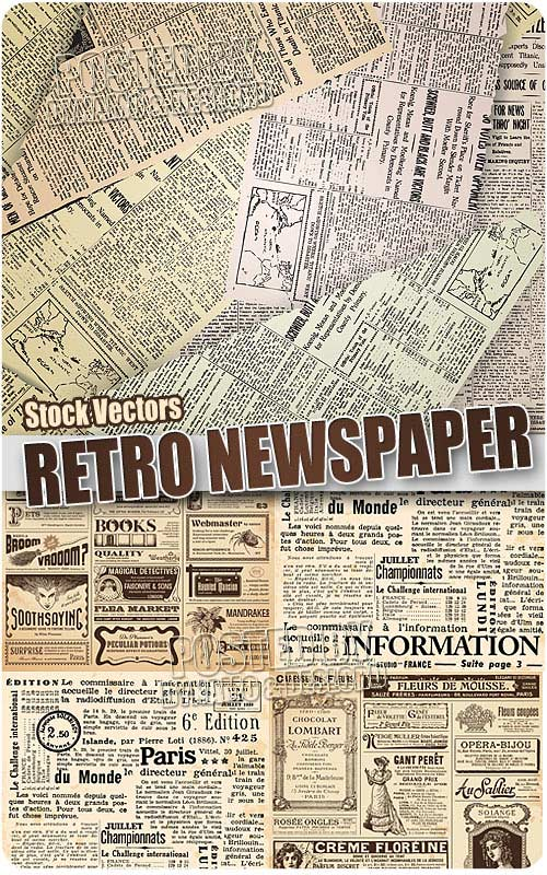 Retro newspaper - Stock Vectors