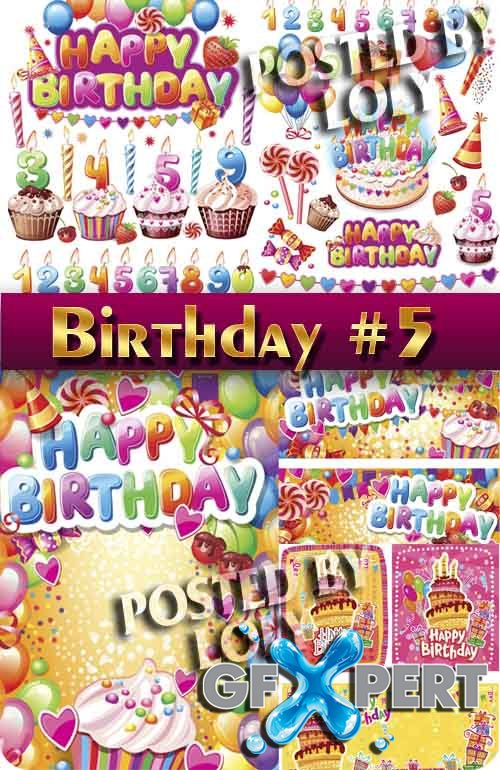 Happy Birthday! #5 - Stock Vector