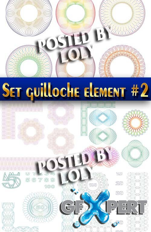 Set guilloche element #2 - Stock Vector