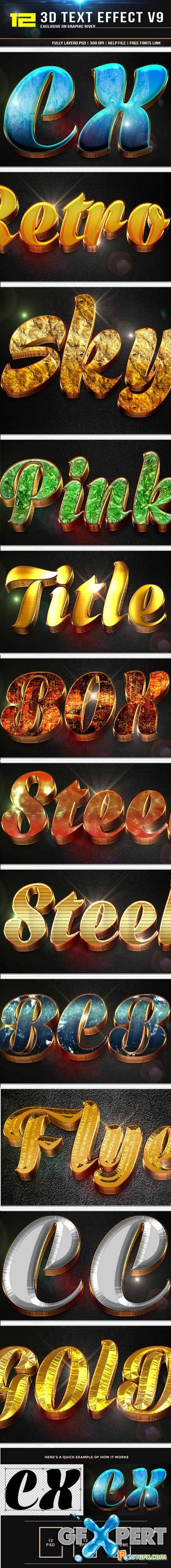 Graphicriver 12 3d Text Effect v9 11553283