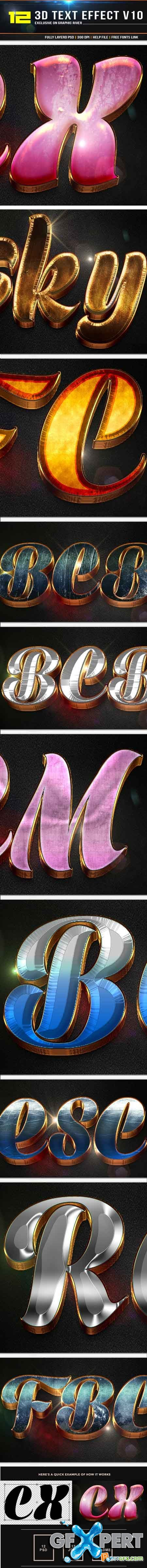 Graphicriver 12 3d Text Effect v10 11585497