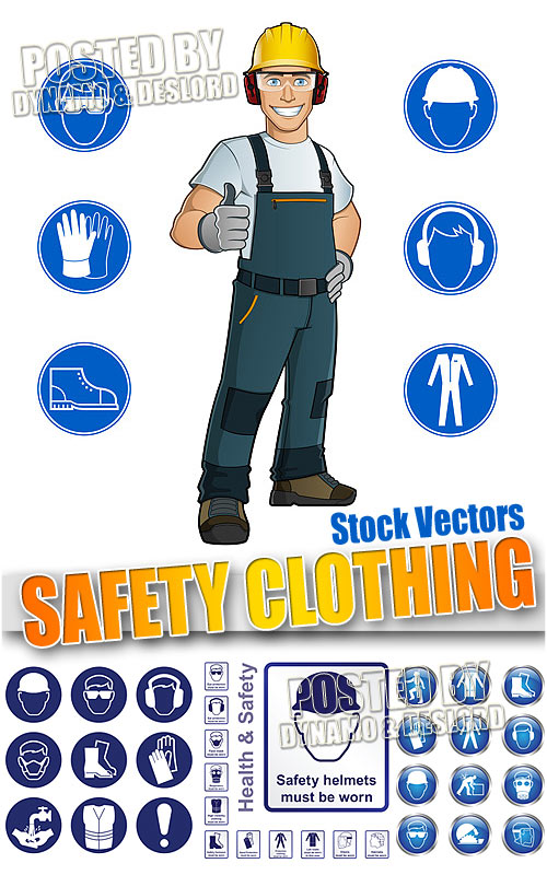 Safety clothing - Stock Vectors