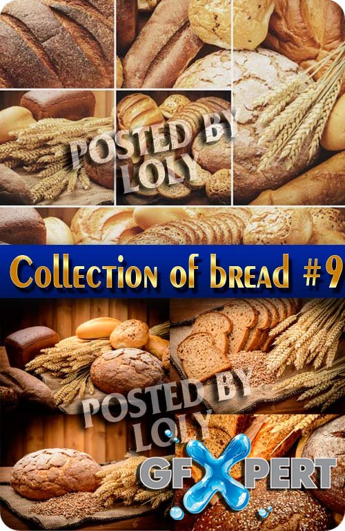 Food. Mega Collection. Bread and wheat #9 - Stock Photo