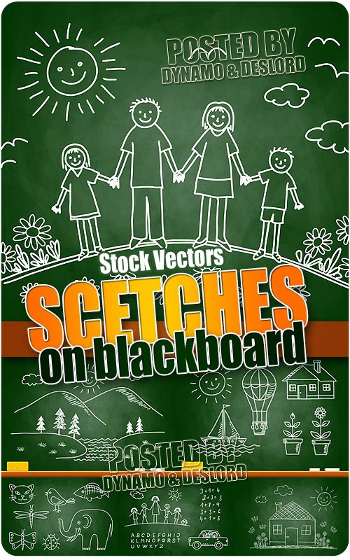 Sketches on blackboard - Stock Vectors