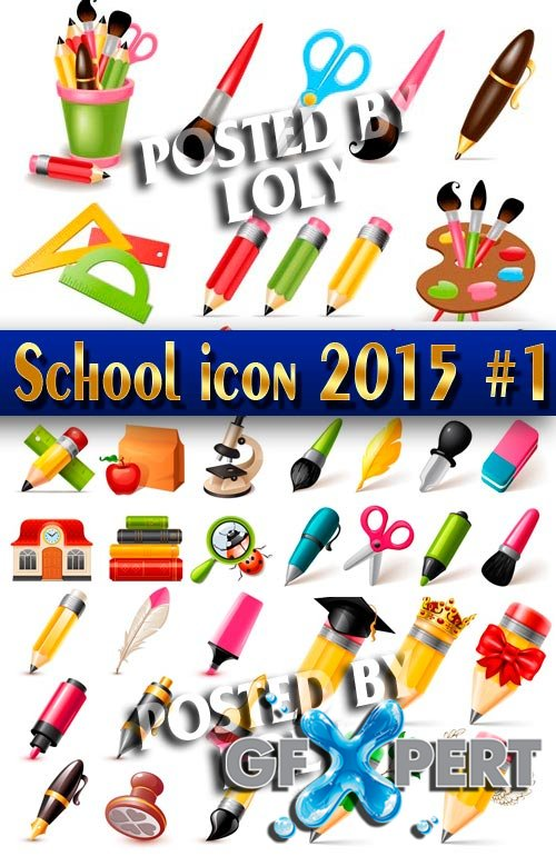School. Icon #1 - Stock Vector
