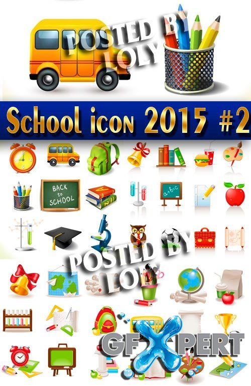 School. Icon #2 - Stock Vector