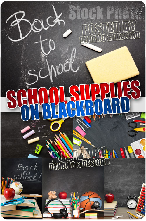 School supplies on blackboard - UHQ Stock Photo