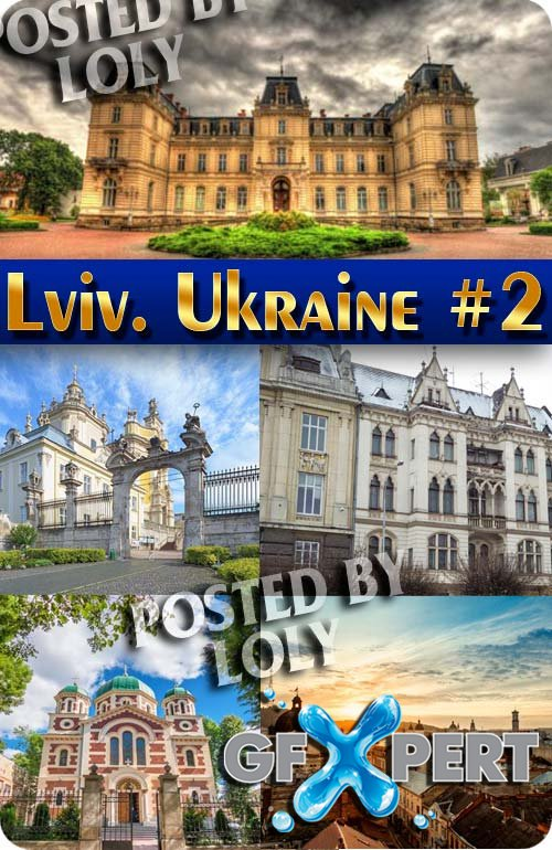 Lviv. Ukraine #2 - Stock Photo