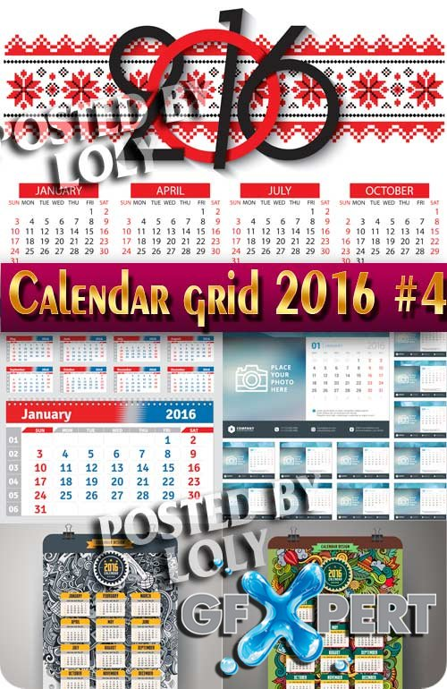 Calendar grid 2016 #5 - Stock Vector
