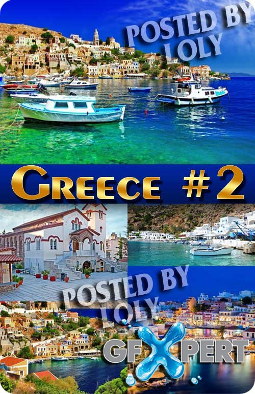 Greece #2 - Stock Photo