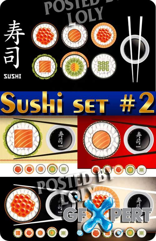 Sushi set #2 - Stock Vector