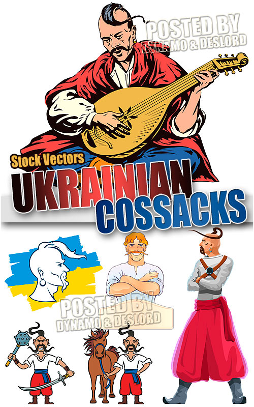 Ukrainian Cossacks - Stock Vectors