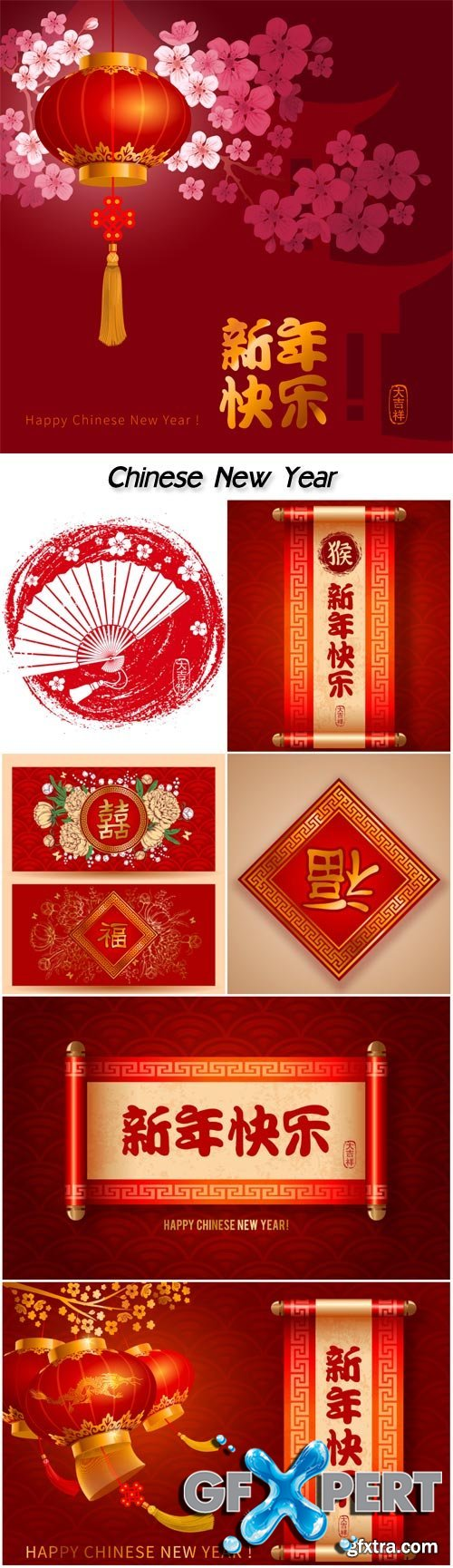 Chinese New Year festive vector card with red lanterns