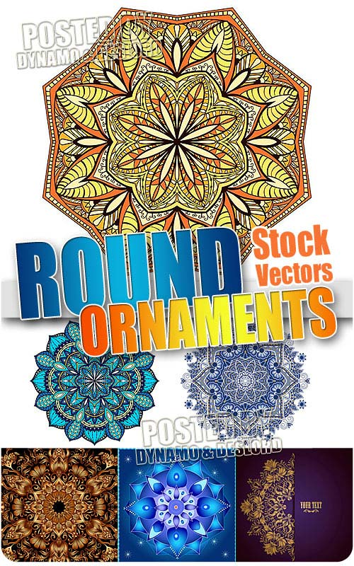 Round ornaments - Stock Vectors