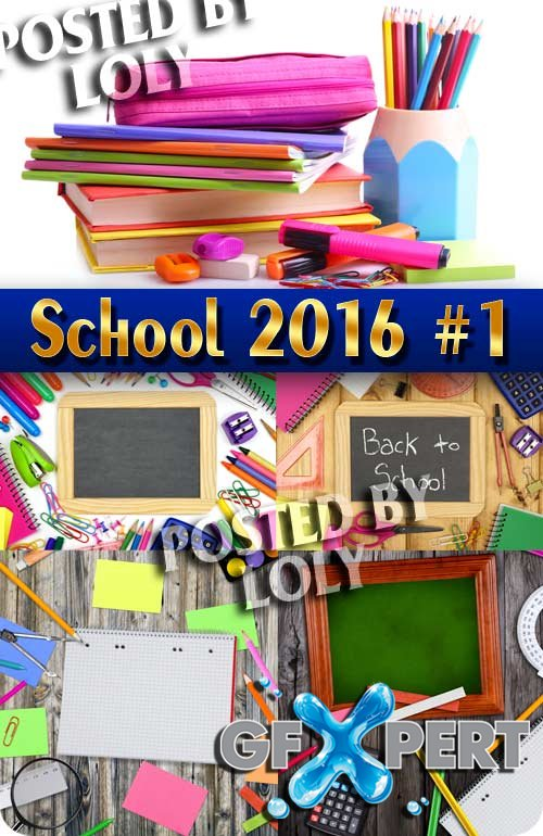 Back to School 2016 #1 - Stock Photo