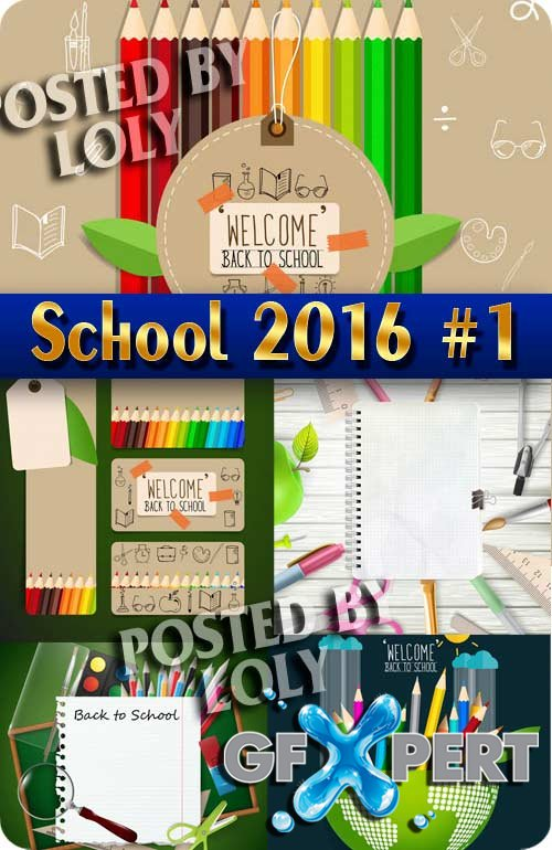 Back to School 2016 #1 - Stock Vector