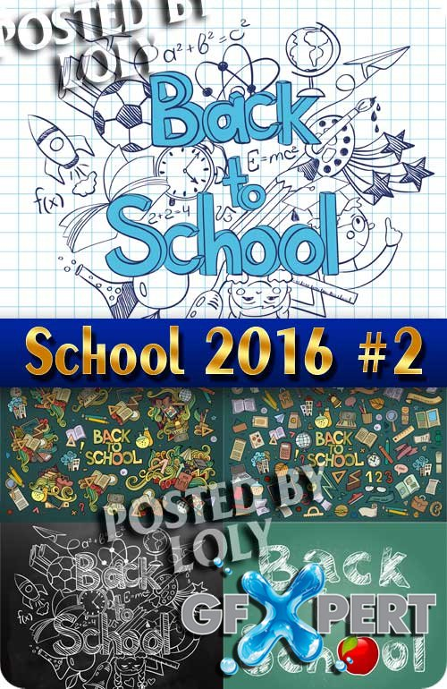 Back to School 2016 #2 - Stock Vector