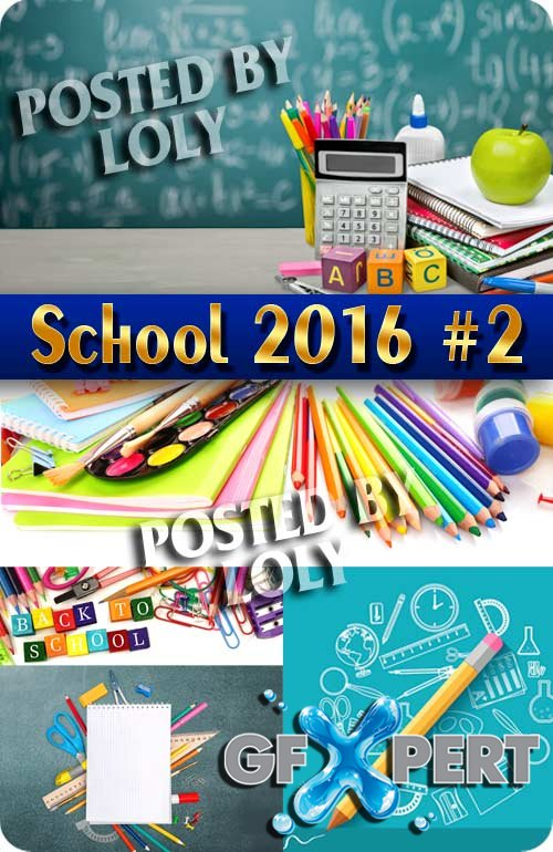 Back to School 2016 #2 - Stock Photo