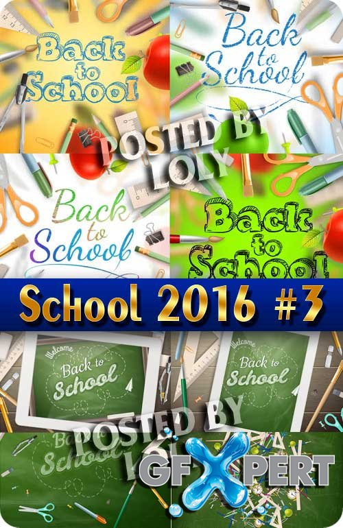Back to School 2016 #3 - Stock Vector