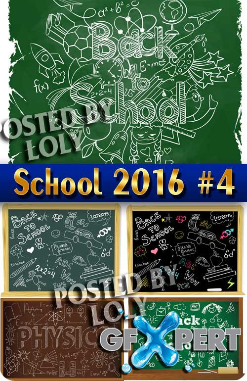 Back to School 2016 #4 - Stock Vector