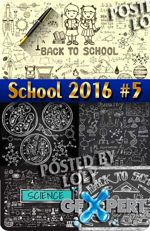 Back to School 2016 #5 - Stock Vector
