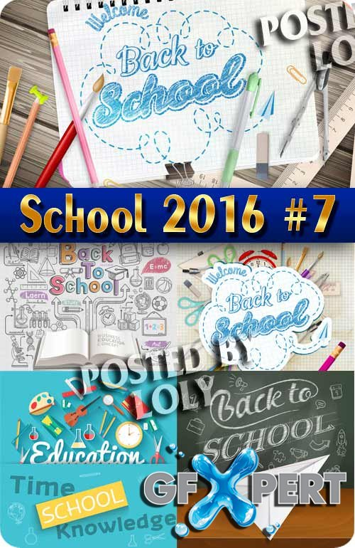 Back to School 2016 #7 - Stock Vector