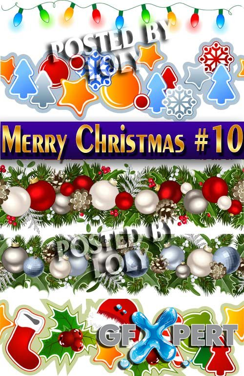 Merry Christmas 2017 #10 - Stock Vector