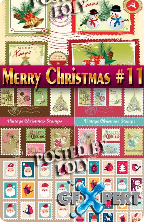 Merry Christmas 2017 #11 - Stock Vector