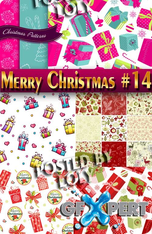 Merry Christmas 2017 #14 - Stock Vector