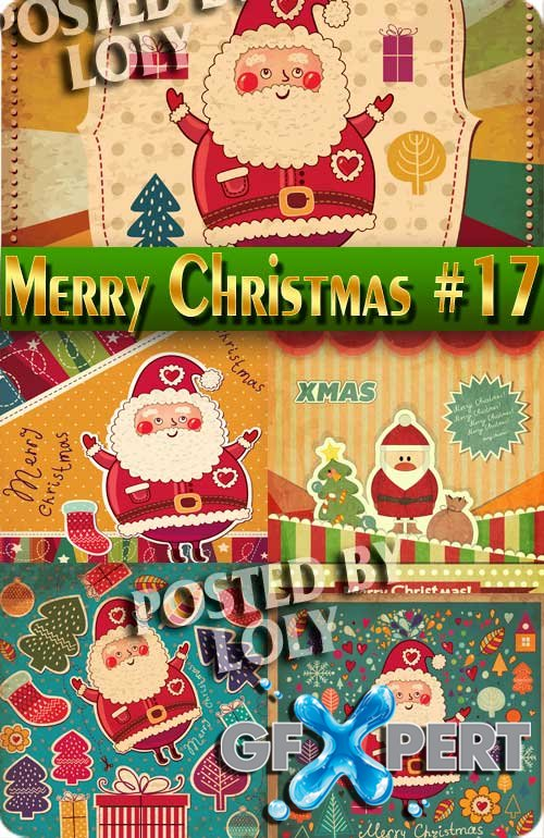 Merry Christmas 2017 #17 - Stock Vector