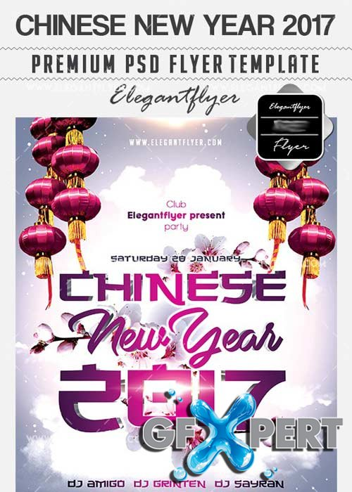 Chinese New Year 2017 Flyer PSD V13 Template + Facebook Cover