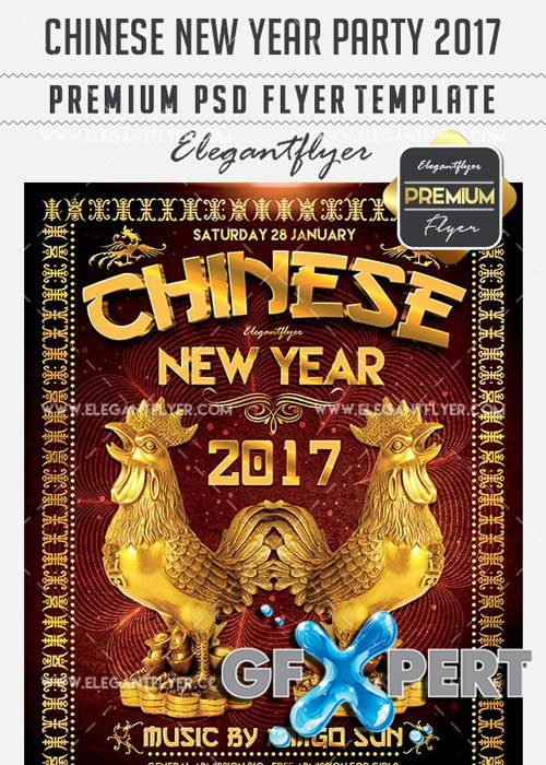 Chinese New Year Party 2017 PSD V9 Template + Facebook Cover
