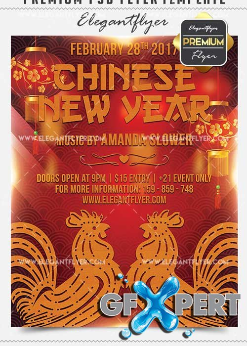Chinese New Year Flyer PSD V12 Template + Facebook Cover