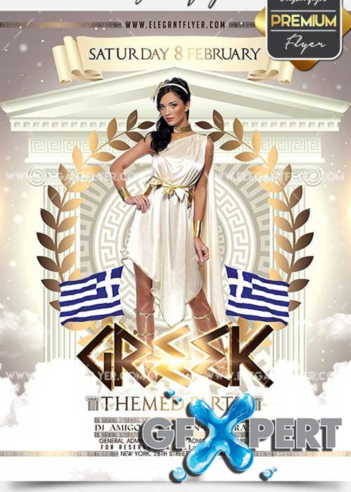 Greek Themed Party Flyer PSD V3 Template + Facebook Cover