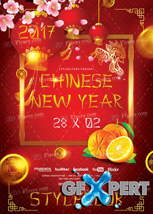 Chinese New Year PSD V12 Flyer Template