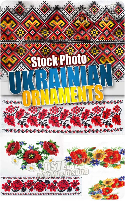 Ukraine ornaments - UHQ Stock Photo