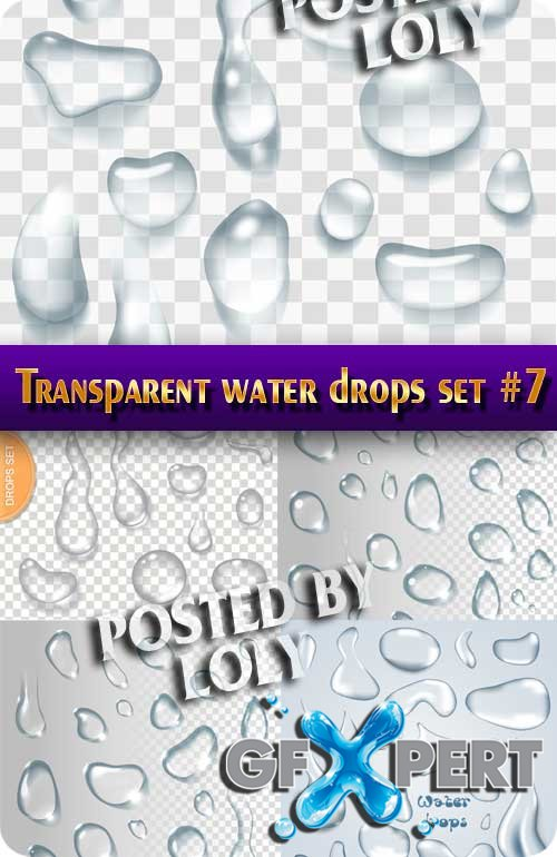 Transparent drops #7 - Stock Vector