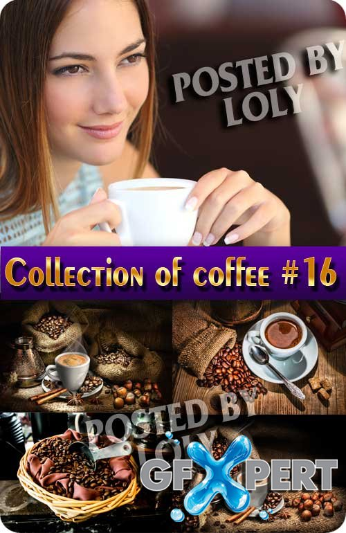 Food. Mega Collection. Coffee #16 - Stock Photo